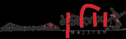majlish logo png3